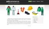 Универсал Комерс АД - работно облекло и предпазни средства