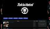 Токио Хотел Фен