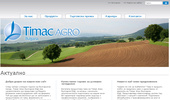 timacagrobg.com