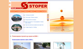 Слънчеви колектори,вакуумни системи,соларни панели СТОПЕР,бойлери със серпентини