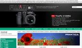 FUJIFILM - цифровите продукти и решения за работа с изображения
