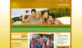 Уеб Сайт kompaniata.webnode.com
