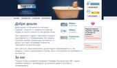 Томсън ЕООД - Производство на мивки и плотове от полимермрамор