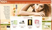 Дамски парфюми на ниски цени