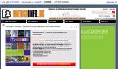 Каталог на Фирмите в Българската Енергетика