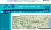 Портал за:Безплатни обяви - Сайт каталог - Реклама