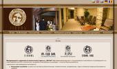 Международно сдружение Балнеология и Туризъм `СИРОНА`