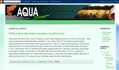 Онлайн риболовен магазин