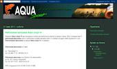 Онлайн риболовен магазин Аква спорт-Н