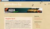 Аква Спорт Н - Риболовни принадлежности