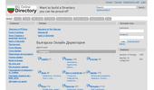 Тематична и регионална директория за сайтове