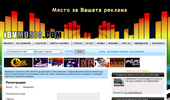 IBVMUSIC.COM - Музикален портал