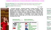 Български вестници и списания