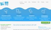 Оптимизация на сайтове, уеб дизайн, копирайтинг, сео услуги и цялостен интернет ...