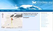 Техномикс предлага директен внос и търговия с машинни елементи
