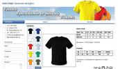 Тениски. Производство на тениски. Тениски на едро. Пижами.