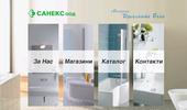 Магазини за комплексно обзавеждане на банята