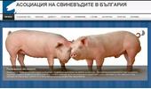 Аосциация на Свиневъдите в България