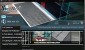 StepMat - Входни изтривалки за търговски и обществени сгради.