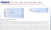 ADAX _ норвежките конвектори
