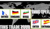 ТИНС ТРЕЙД 2000 -- Търговия с черни и цветни метали