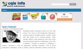 Ърнест Хемингуей - цялата информация