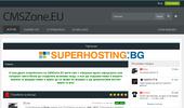 CMSZone.EU | Добре дошъл в твоята PHP зона!
