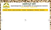 """""""НЕЙЧЪР ЕЙТ"""" ООД – производство и продажба на дървесни пелети"""
