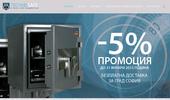 ТЕХНО-ЛОКС ООД – сейфове, каси, метални шкафове, врати
