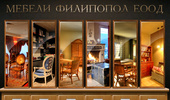 Мебели Филипопол ЕООД