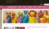 доставка, балони, изненада, цветя - podaracisbaloni