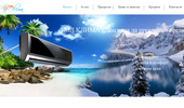 ТМЛ КЛИМА – продажба, монтаж и сервиз на климатици