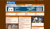 Шоколад Start.bg - сладкия портал!