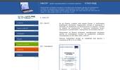Сертифициран вътрешен одитор на интегрирани Системи ISO и HACCP