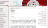Кулинарни рецепти, Готварски рецепти, Рецептите на Баба Пена