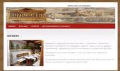Традиционен български ресторант предлагащ уютна битова обстановка