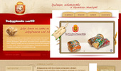 Добруджански хляб АД - хлебопроизводство