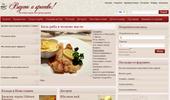 Вкусно и красиво-Рецепти, продукти, подправки,здравословно хранене, диети, съвет