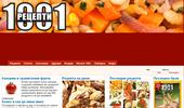1001 Рецепти - кулинарен сайт с вкус