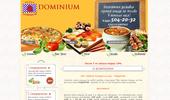 Доставка пиццы Москва, Алтуфьево, Филевский парк