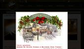 Caffe Vergnano 1882-Легендарната марка от Торино