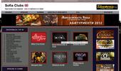 Уеб Сайт sofia-clubs.com