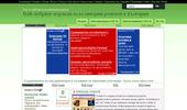 Топ 10 сайтове за кулинарни рецепти в България