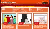 Сайт за пазарене с отстъпка, безплатни ваучери, без комисионна за търговеца.