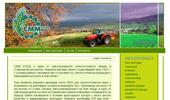 CMM - производство и продажба на селскостопанска продукция