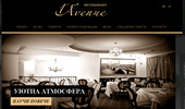 1st Avenue Restaurant