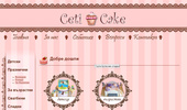 Кети Кейк | Бутикови торти и пресни сладкарски изделия по поръчка Бургас | Torti