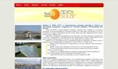 Слънчеви отоплителни и фотоволтаични системи
