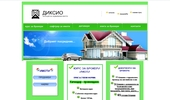 Диксио- обучение брокери на недвижими имоти с работа, консултации, реклама