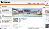 Агенция за недвижими имоти Тераком - Бургас